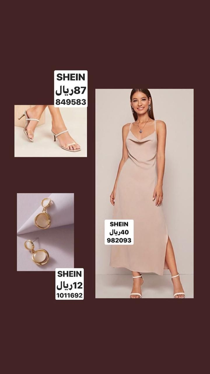 تنسيقات Fashion Romper Fashion Outfits