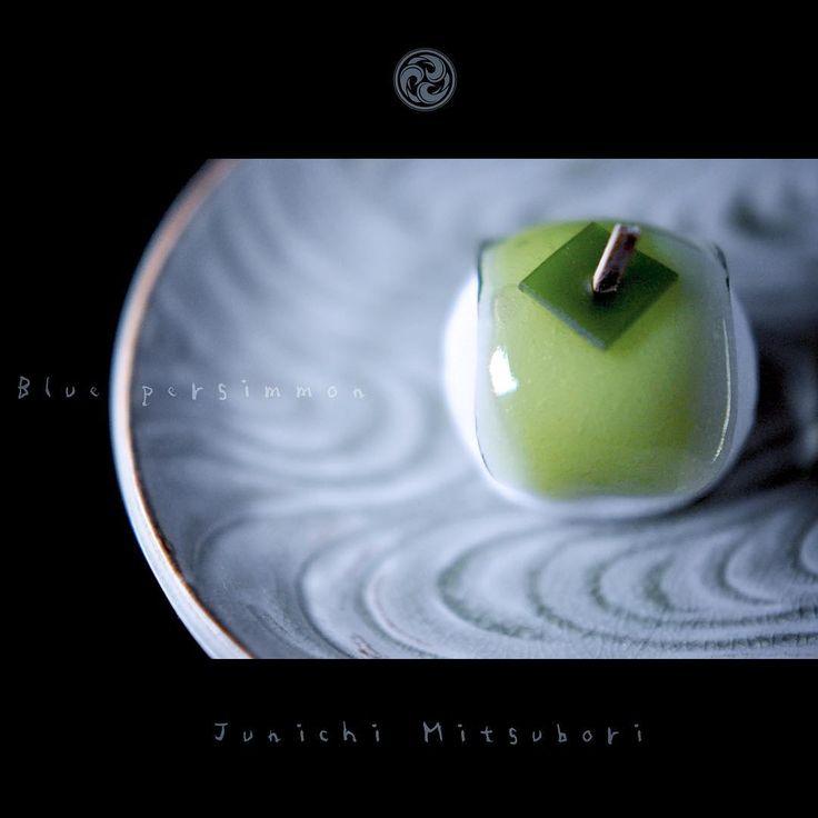 #一日一菓 #菓道 「 #青柿 」 #雪平 製 #wagashi of the day #Blue…