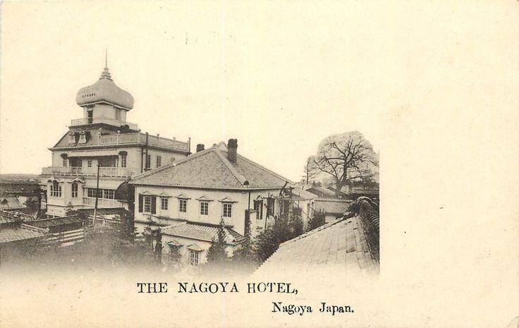 http://www.ebay.ie/itm/Vintage-Lithographed-Postcard-The-Nagoya-Hotel-Nagoya-Japan-Undivided-Back-/400354309110
