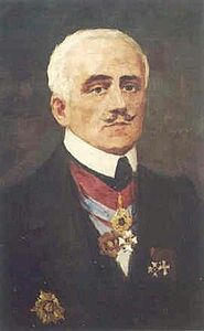 Evangelis or Evangelos Zappas (Greek: Ευαγγέλης/Ευάγγελος Ζάππας;Romanian: Evanghelie Zappa, 1800–19 June 1865) was a Greek patriot, philanthropist and businessman who spent most of his life in Romania