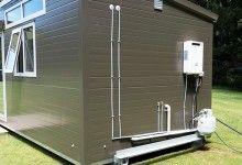House Me | Portable Units