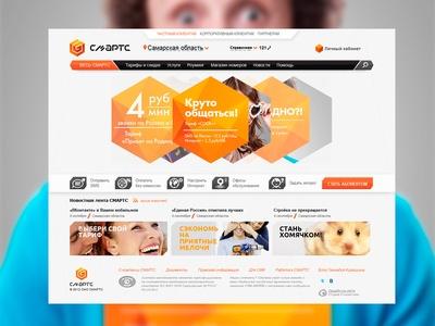 138 best ✚ Ui • Websites images on Pinterest | Web design layouts ...