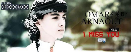Omar Arnaout