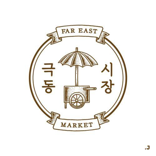 [Far East Market] Flea market BI. 극동시장 플리마켓 로고.
