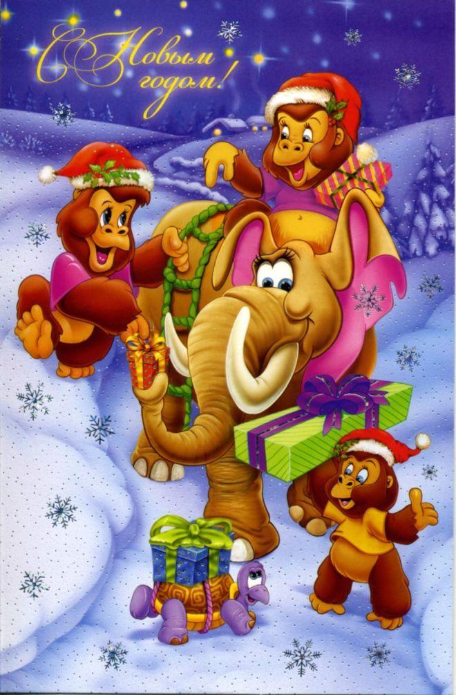 Открытки на новый год обезьяна