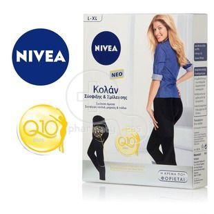 NIVEA - ΚΟΛΑΝ Σύσφιξης & Σμίλευσης Q10 Plus L/XL (black)