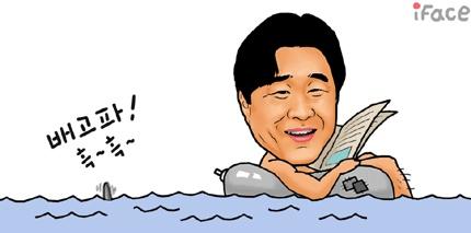 개그맨, 영화배우 임하룡
