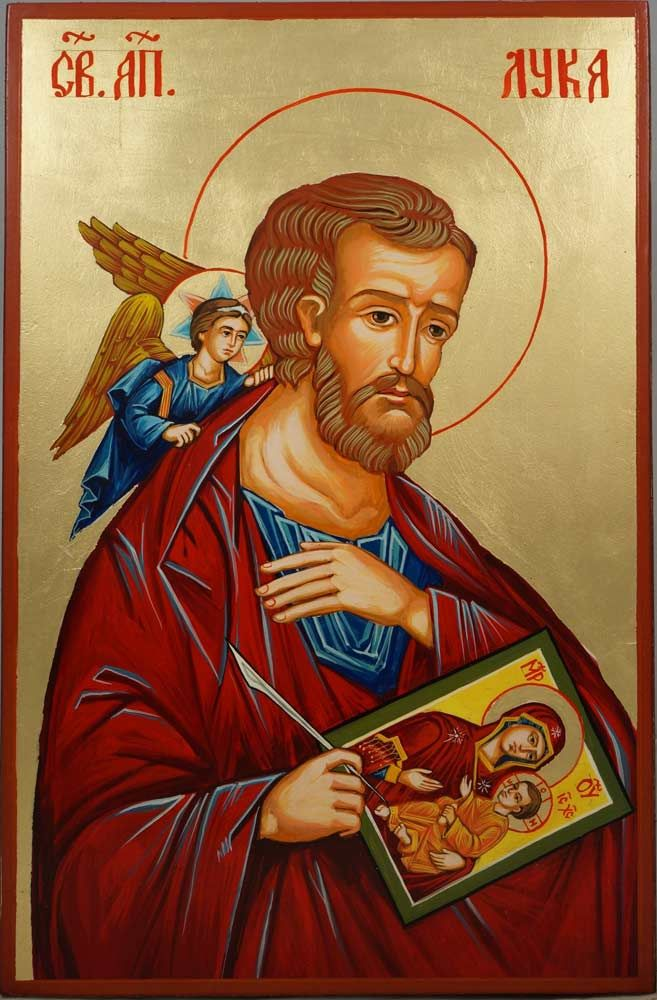 Image result for Saint luke icon