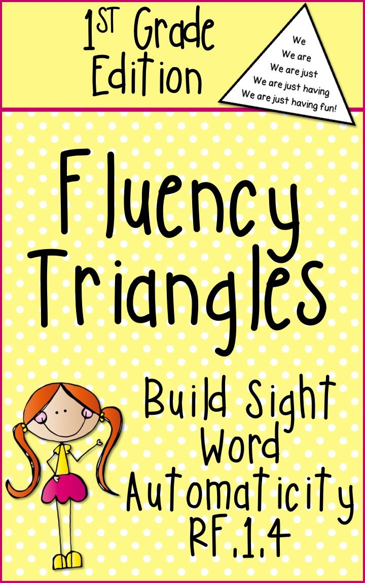 First Grade Fluency Trinagles: Practice sight words with these fun fluency triangles!