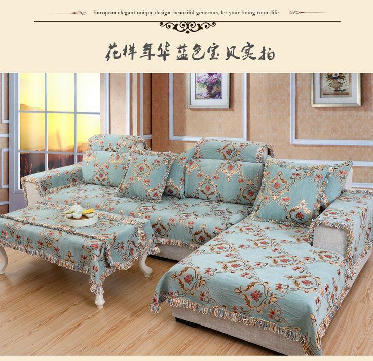 Синий диван подушки ткань Four Seasons Общие толстые подушки шезлонг сочетание скольжения минималистский современный европейский стиль диван полотенце - глобальная станция Taobao