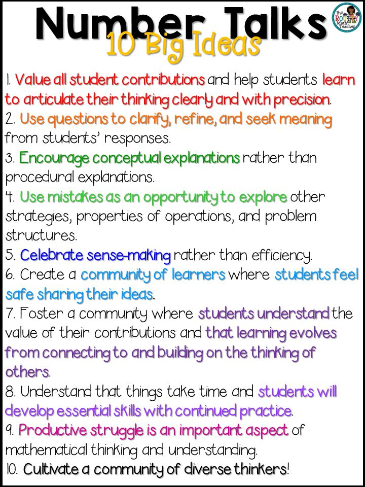Getting Started with Number Talks - Developing Math strategies for students