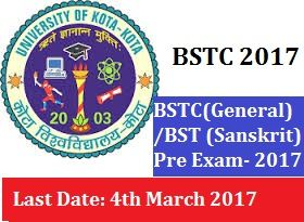 Kota University Released BSTC 2017 Notification at bstc2017.com. Apply for BSTC Application form 2017, College Choice Student Registration from here.