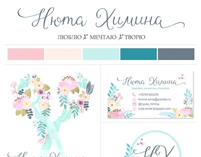 "Check out new work on my @Behance portfolio: ""Logo and brand design for Nyuta Himina"" http://on.be.net/1KZwYtT"