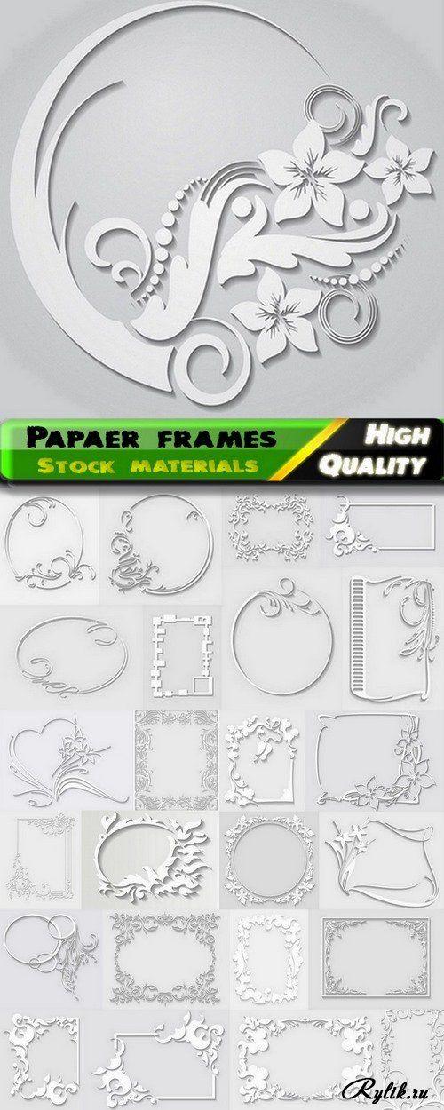 Белые бумажные рамки с декоративными узорами - векторный клипарт