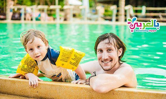 ألعاب مائية ممتعة لكل الأعمار Sports
