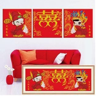 Clásica tradional de boda chino punto de cruz happinese conjunto chino punto de cruz kits de hecho a mano de punto de cruz + envío gratis