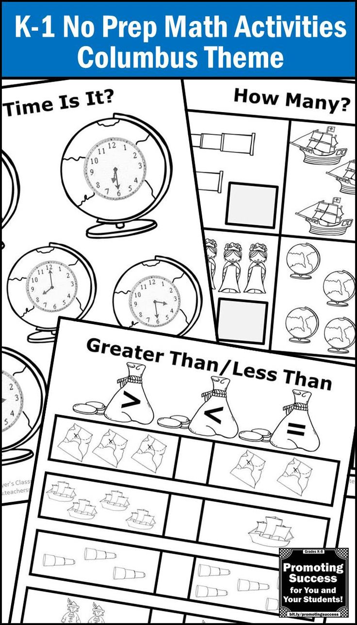 Uncategorized Columbus Day Math Worksheets the 39 best images about work aka teaching math on pinterest columbus day activities kindergarten worksheets 1st grade review