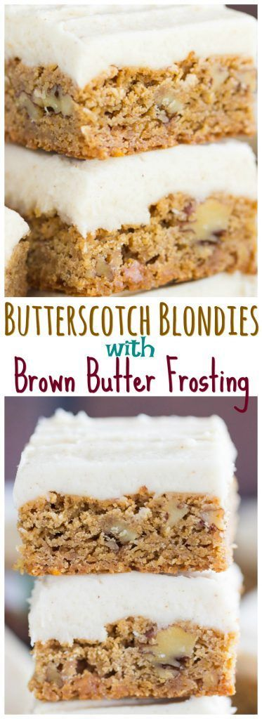 Soft, chewy, butterscotch brownies with a rich, fluffy, brown butter buttercream! These Butterscotch Blondies with Brown Butter Frosting have the most amazing combination of flavors, and are the perfect brownie recipe for fall!