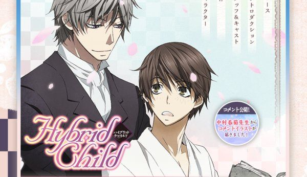 Media Factory Reveals 'Hybrid Child' Boys Love Anime Will Be OVA Series