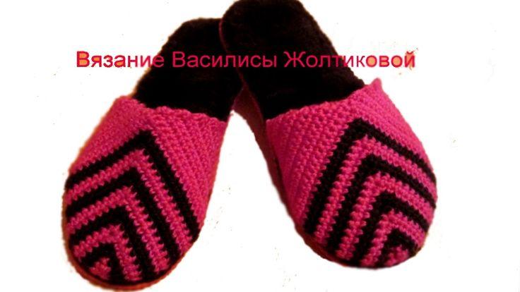Pattern For Children S Crocheted Flip Flop Shoe