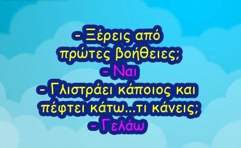 georgios aktipis (@GeorgiosAktipis) | Twitter