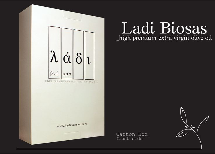 Ladi Biosas λάδι βιώσας Cartoon Box Design by LB Team