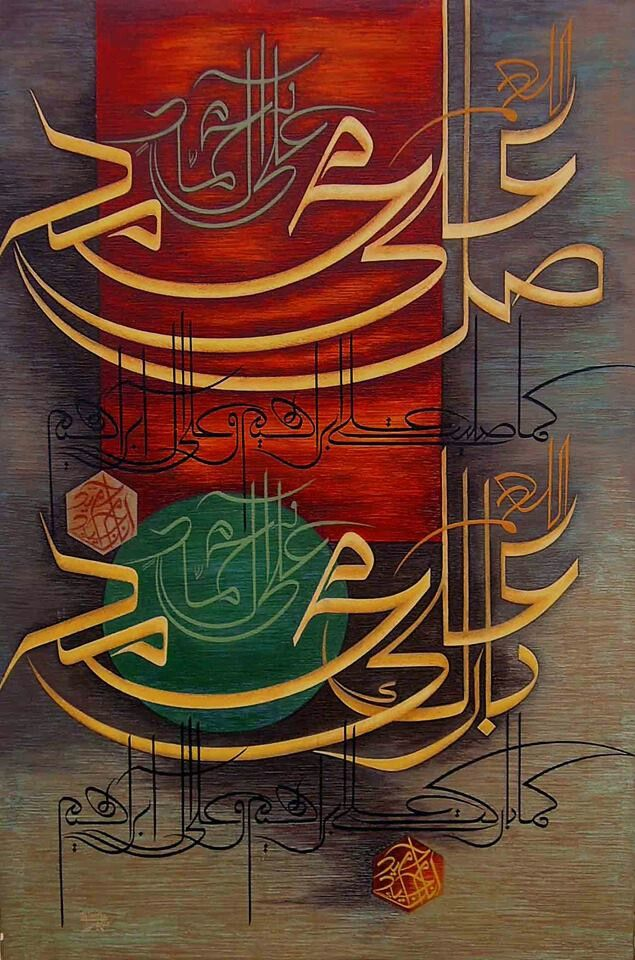 DesertRose... Beautiful calligraphy