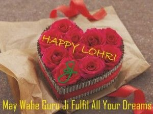 Happy Lohri Greeting, Wishes & Invitation Cards with wording with HD quality best funny free download latest lori lahori cards images wallpapers photos facebook fb cover pictures pics with hindi English Punjabi text language