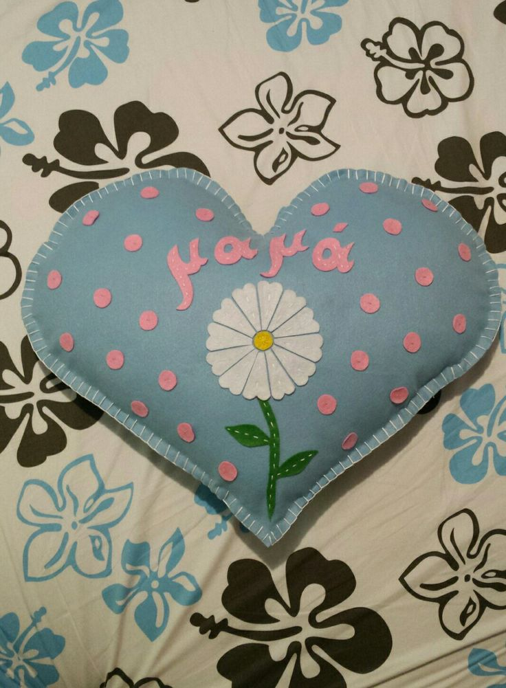 Μαξιλάρι καρδιά 60×50 - Pillow heart shape made of felt 60×50