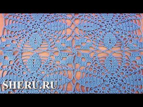 How to Crochet Squares For Blanket Урок 20 часть 2 из 2 Большие квадратные мотивы - YouTube