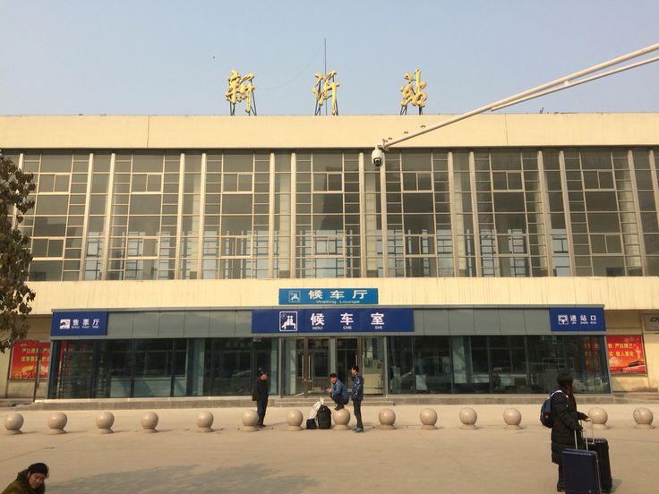 Xinyi Train Station, 2016