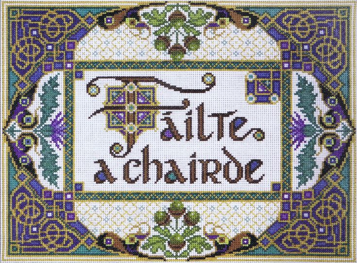A traditional Gaelic welcome decorated with celtic knots, oak leaves and acorns and thistles.