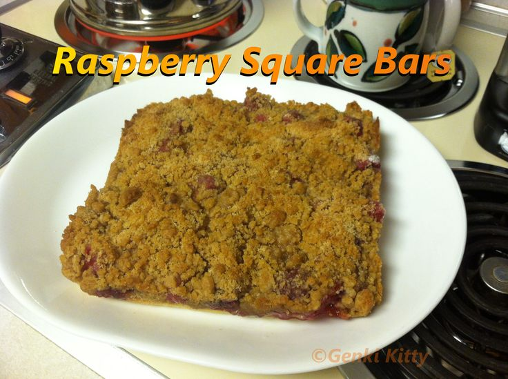 Raspberry Square Bars Recipe