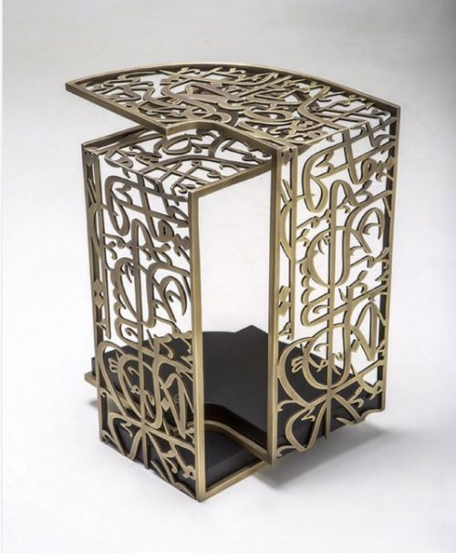 Unique arabic calligraphy side table by designer iyad naja Unique side table ideas