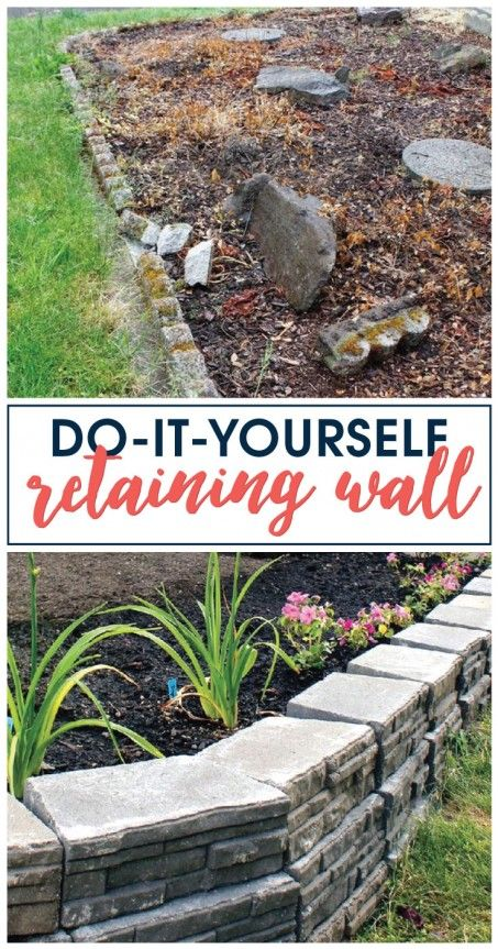 How to Build a Retaining Wall / Up your curb appeal by building a retaining wall to make a drastic change quickly. You can do it yourself this weekend without needing professionals!