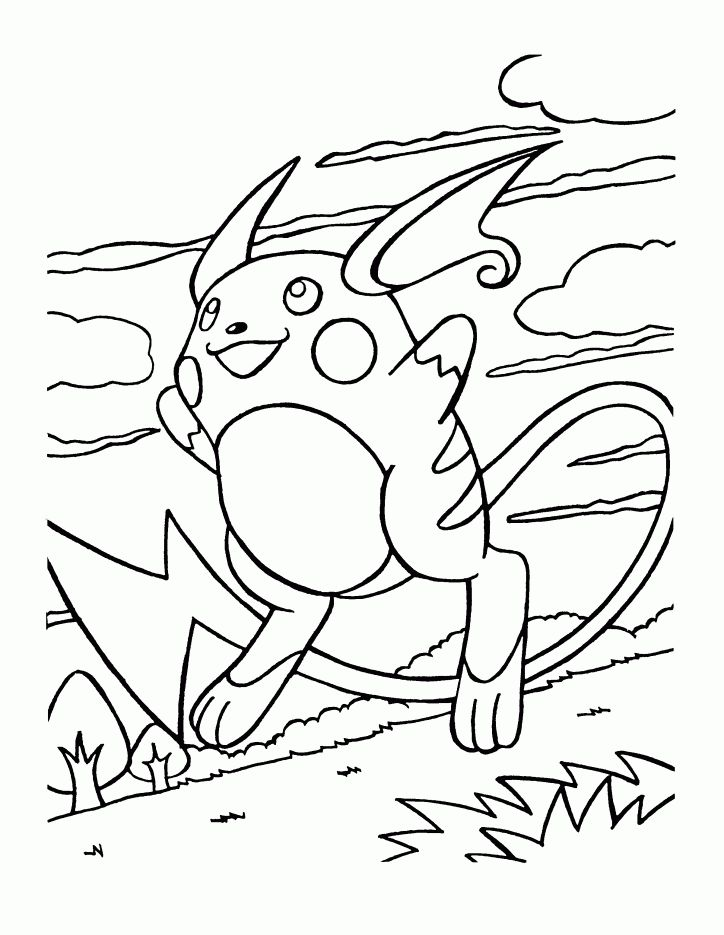 Free Pokemon Coloring Page Pages 11 Printable