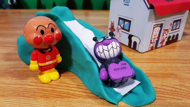 アンパンマンおもちゃアニメ❤ねんどdeすべり台!作ってみたよ Anpanman toys
