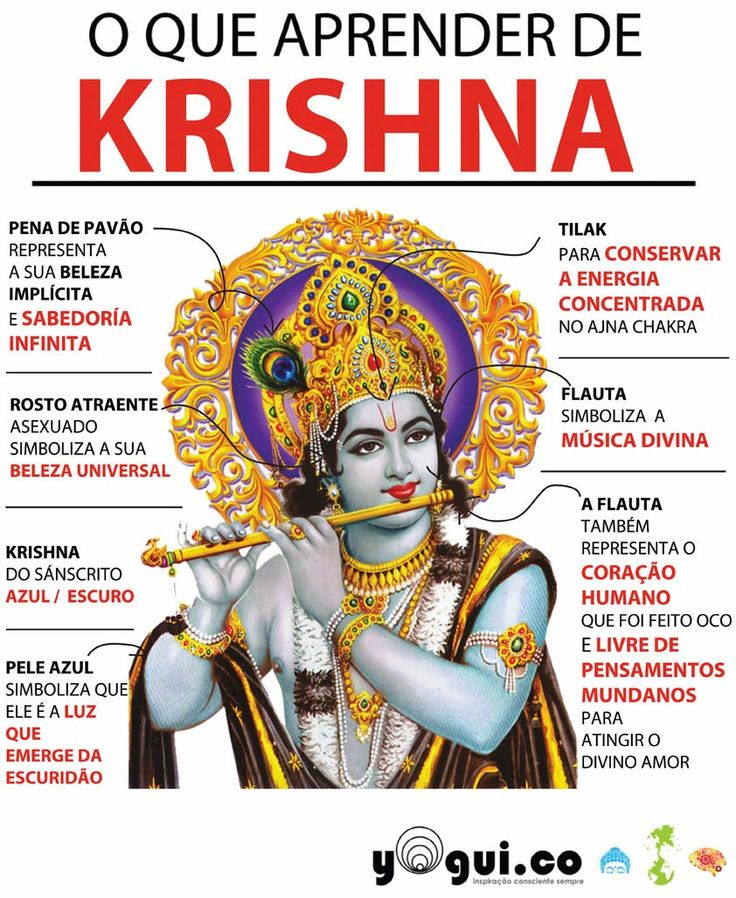 """Krishna - O Deus dos Deuses, """"o mais atraente"""", e a causa de tudo e todos. Seus signos e dogmas."""