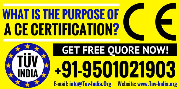 What is the Purpose of a CE Certification?