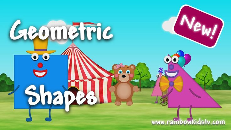 ♥ Learn about basic geometric shapes with Camy Bear ♥