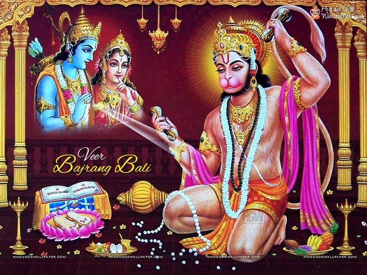 Shri Ram and Hanuman Wallpaper Download