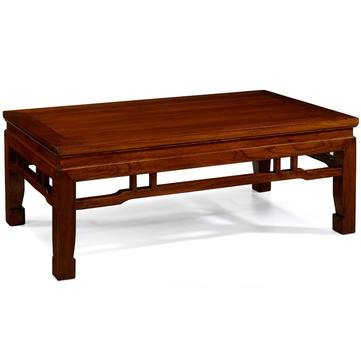 Chinese Kang Style Coffee Table in Dark Wood Elm or Black Lacquer from Shimu - 25+ Best Ideas About Dark Wood Coffee Table On Pinterest