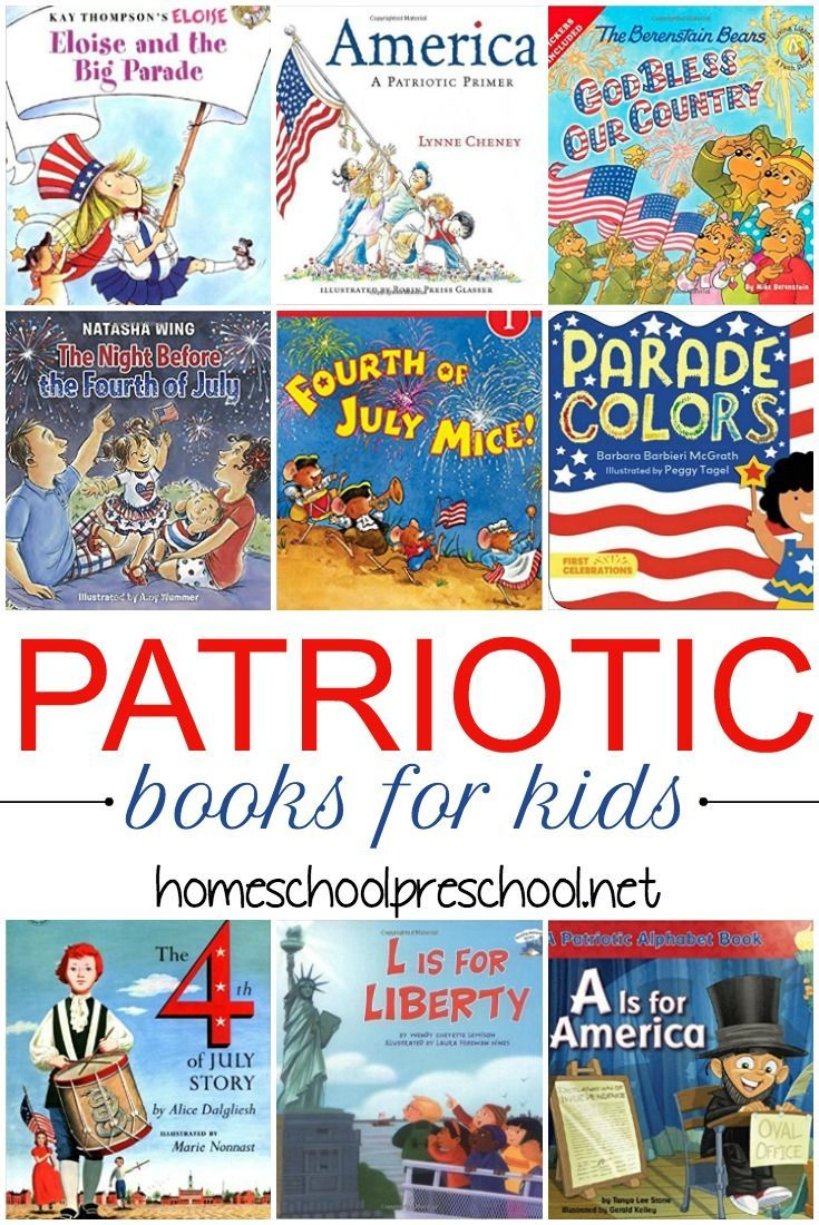 Celebrate the 4th of July with a basket full of patriotic picture books! Each of the books in this amazing collection will help you and your little ones celebrate our great nation!
