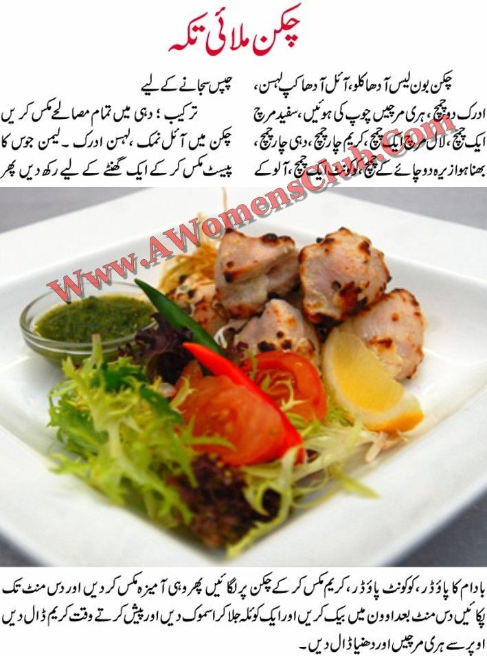 83 best f spices images on pinterest desi food indian food malai chicken boti forumfinder Choice Image