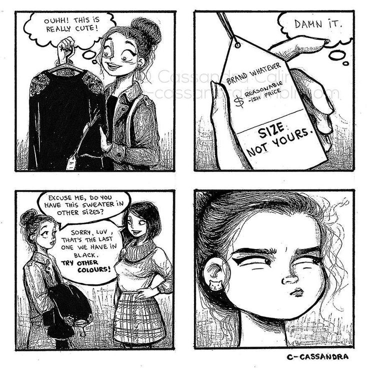The life of a girl, perfectly illustrated by Cassandra Calin, a Romanian artist. (13/16)