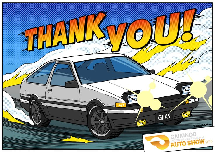 Today Is The Last Day !   Thank You for being part of the Largest Autoshow in Southeast Asia, See You Next Year at GIIAS 2016   #GAIKINDO #AutoShow #GIIAS2015 #ICE_BSDCITY #meme #theartofautomotive