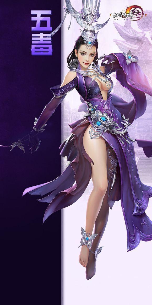 Цзянь Ван 3 новых женская роль оригинальной картины (страницы экстракт фон) _ меча ...