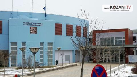 """ΤΕΙ Δυτικής Μακεδονίας (ΤΕΙΔΜ): : Ανακοίνωση – προκήρυξη για το ΠΜΣ του ΤΕΙ Δυτικής Μακεδονίας """"Λογιστική και ελεγκτική"""""""