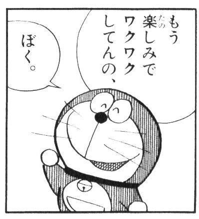 ⚪️ #doraemon #ドラえもん #japan #anime #character #cat