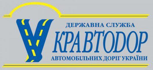 В Днепре машина «Укравтодора» разбила забор и скрылась. Но нашли ее быстро http://dneprcity.net/dnepropetrovsk/v-dnepre-mashina-ukravtodora-razbila-zabor-i-skrylas-no-nashli-ee-bystro/  В Днепре машина «Укравтодора» разбила забор и скрылась. Но нашли ее быстро   В Днепре патрульные нашли грузовик, который уехал с места ДТП. Об этом сообщает пресс-служба патрульной полиции,